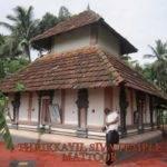 History Roofing Tiles Kerala Youtube