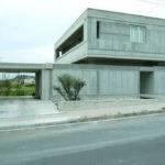 Modern Concrete House Construction One Total Photos