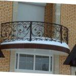 Pics Photos Similar Design Indian House Balcony Grill Designs