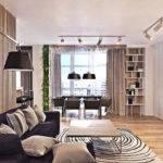 Contemporary Interior Design Style Small Ideas