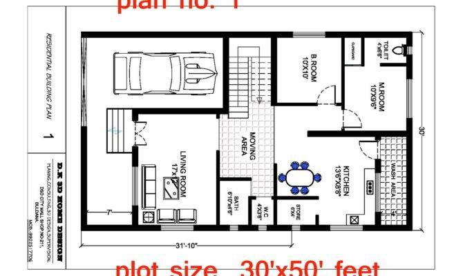 Feet Home Plan Everyone Like Homes