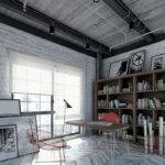 Home Ideas Modern Design Industrial Interior