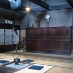Japanese Minka House Sale Some Assembly Required Landvest Blog