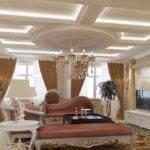 Luxury Villas Interior Design