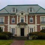 Nashua Historic Mansion Sold New Hampshire Public Radio