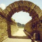 Roman Arch Keystones Voussoirs Visible
