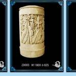 Roman Square Pillar Design Buy