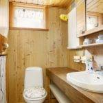 Small House Basement