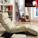 Tatami Style Floor Lounge Chair